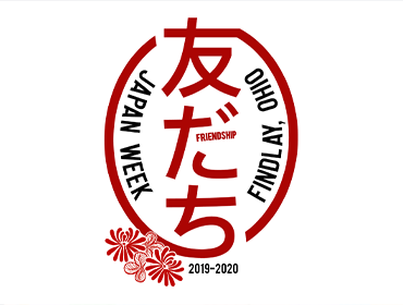 More Info for Japan Week 2019-2020